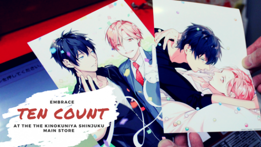 Photo of Embrace Ten Count at the Kinokuniya Shinjuku Main Store