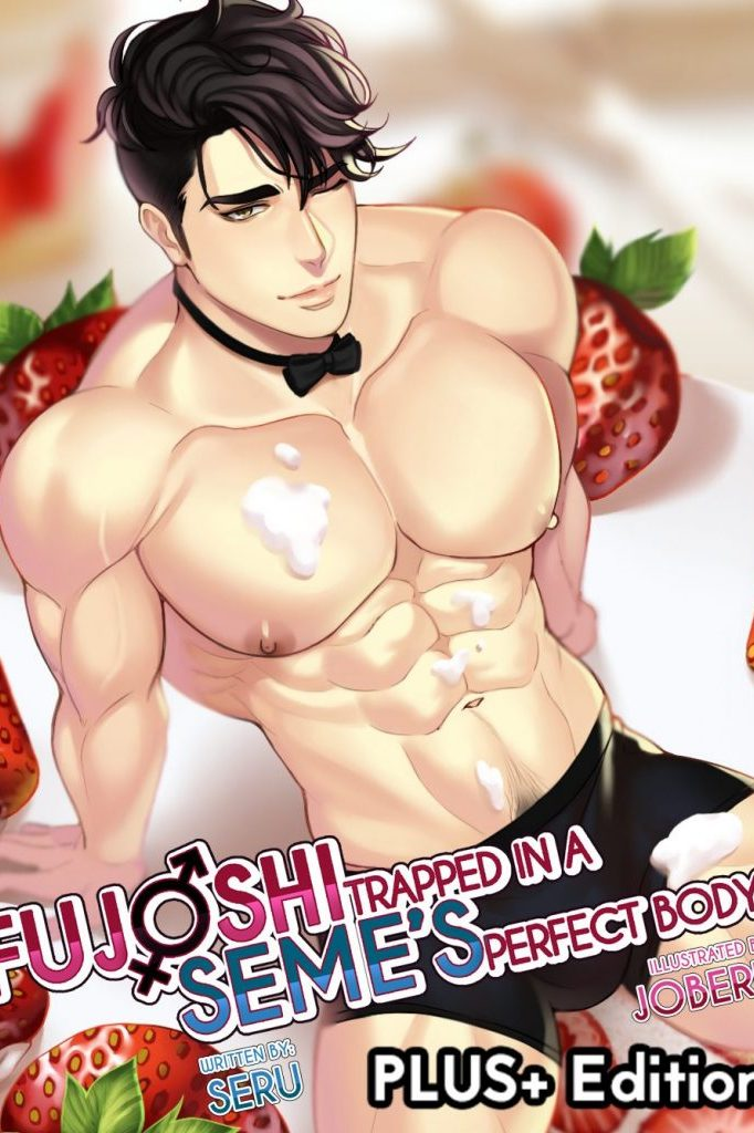 Fujoshi Trapped in a Seme's Perfect Body Plus Cover The Yaoi Army