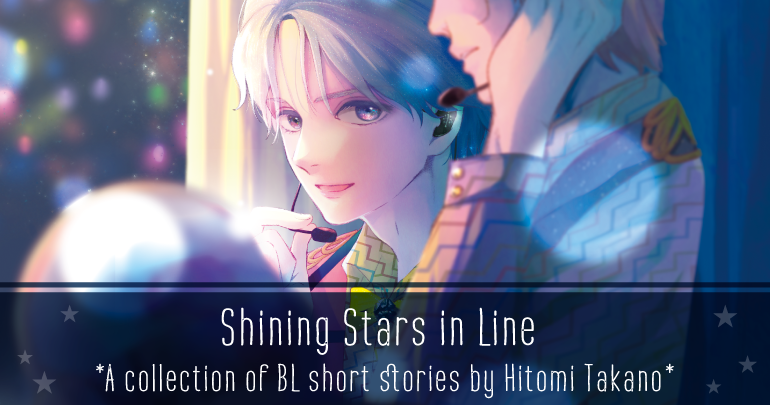 Photo of Shining Stars in Line