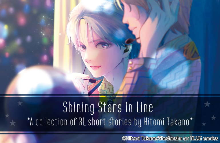 Shining Stars in Line