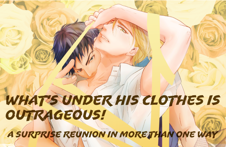 What's Under His Clothes is Outrageous!