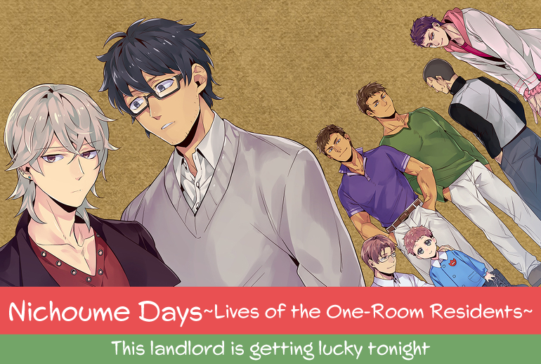 Nichoume Days~Lives of the One-Room Residents
