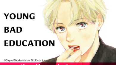 Young Bad Education by Dayoo banner