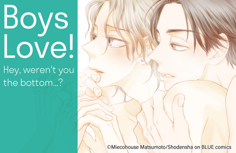 Boys Love by Miecohouse Matsumoto banner