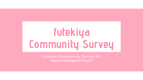 Photo of futekiya Community Survey #2: fujoshi/fudanshi/fujin