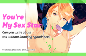 You're my Sex Star by Tamekou banner image