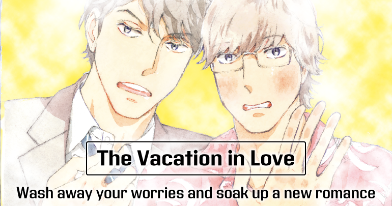 Photo of The Vacation in Love