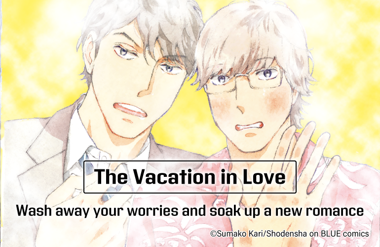 The Vacation in Love