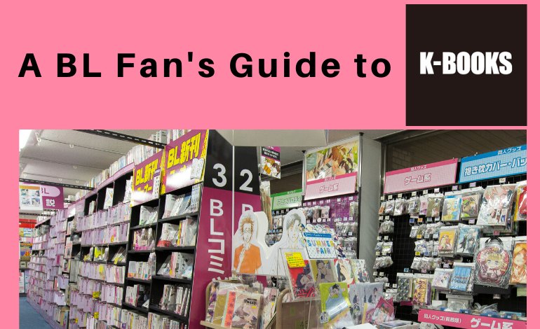 BL Fan's Guide to K-BOOKS