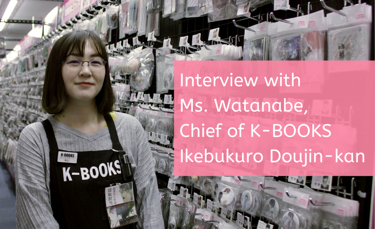 Photo of Interview with Ms. Watanabe, Chief of K-BOOKS Ikebukuro Doujin-kan