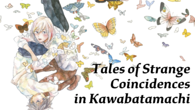 Photo of Tales of Strange Coincidences in Kawabata-machi