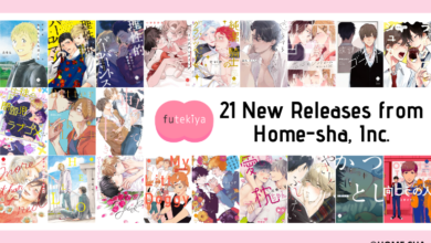 Photo of futekiya Licenses Thanat's Achira Kochira Bokura (New Edition) and 20 more titles from Home-sha Inc.