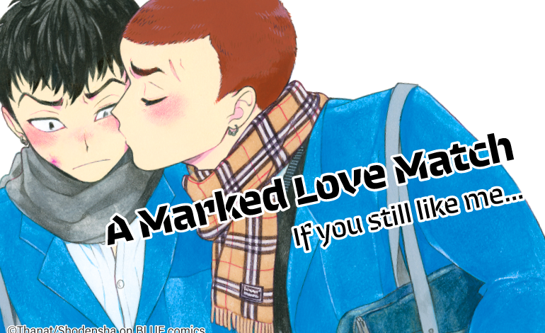 Photo of A Marked Love Match