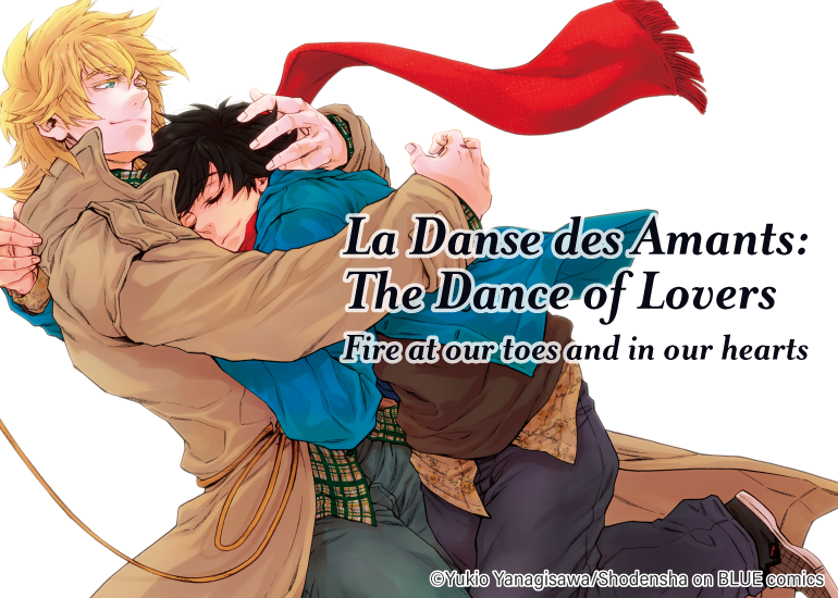 La Danse des Amants: The Dance of Lovers