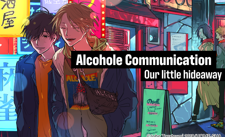 Photo of Alcohole Communication