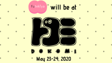 Photo of futekiya will be at DoKomi 2020!