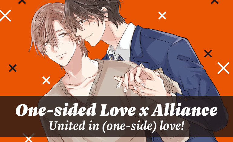 Photo of One-sided Love x Alliance
