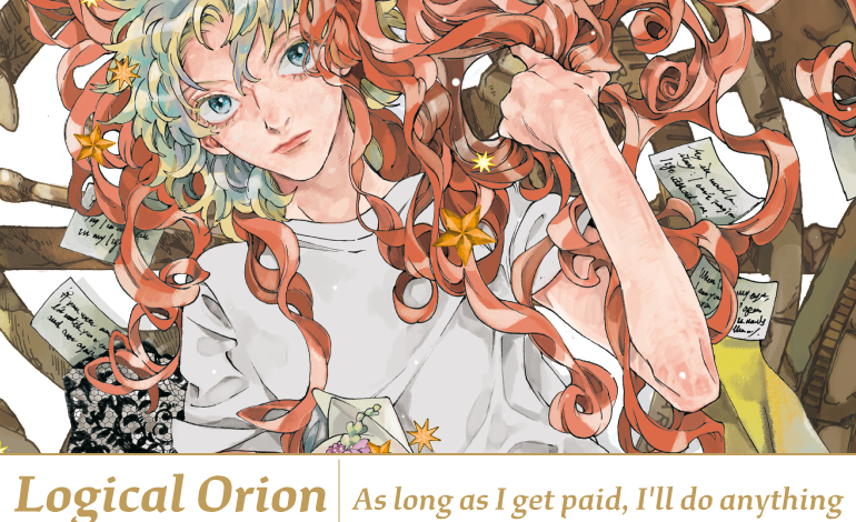 Photo of Logical Orion