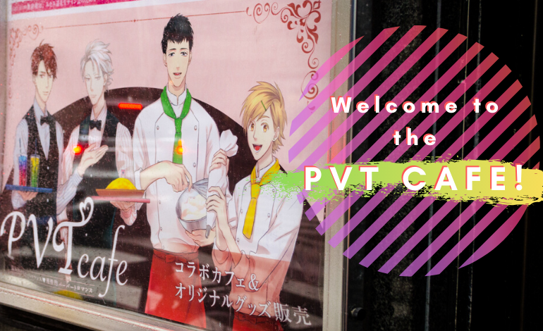 Photo of Either you're a Simplified Pervert or a Rational Pervert, You're Welcome to Dine at the PVT Cafe!