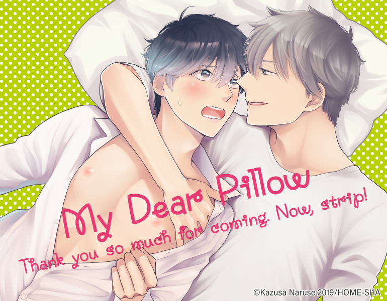 My Dear Pillow