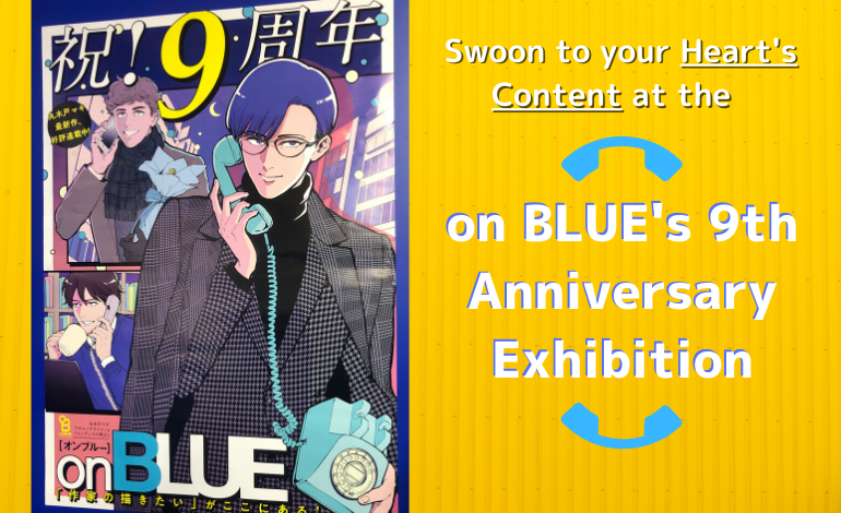 on BLUE 9th Anniversary