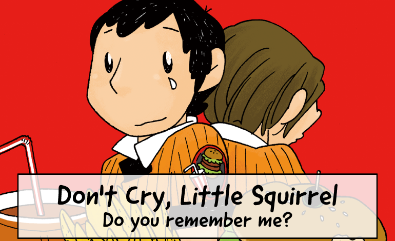Photo of Don't Cry, Little Squirrel