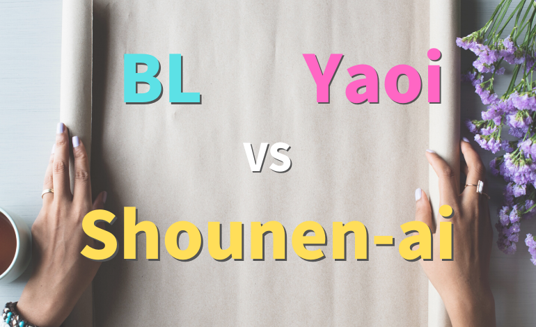 Photo of BL vs Yaoi vs Shounen-ai