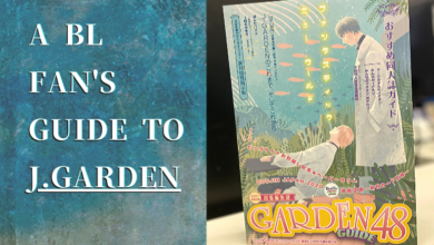 Photo of A BL Fan's Guide to J.GARDEN