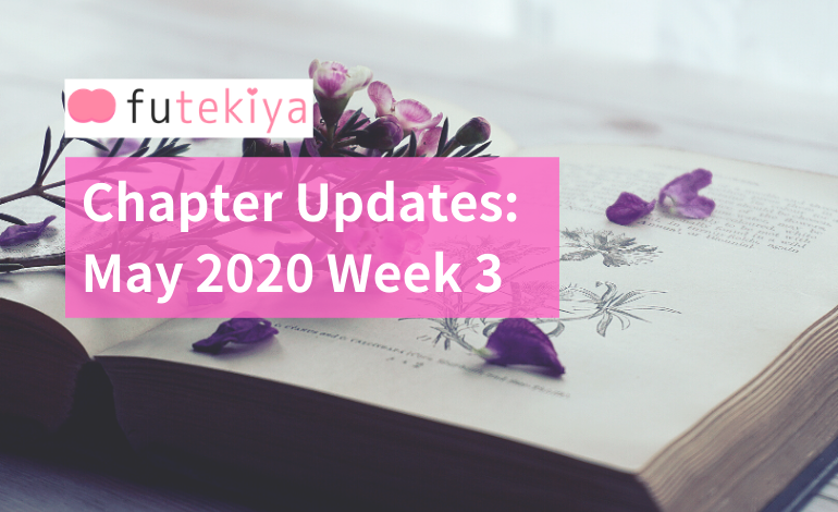 Photo of futekiya Chapter Updates: May 2020 Week 3