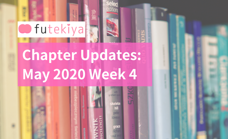 Photo of futekiya Chapter Updates: May 2020 Week 4