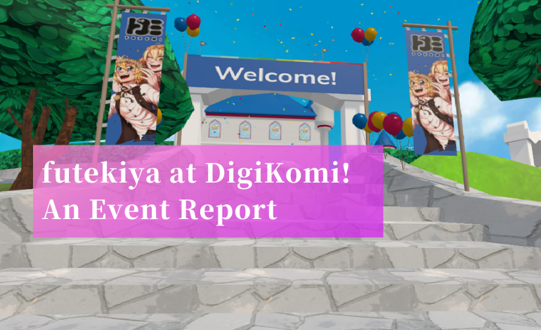 futekiya DigiKomi Event Report