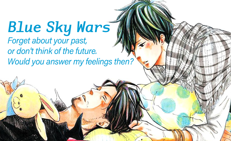 Photo of Blue Sky Wars