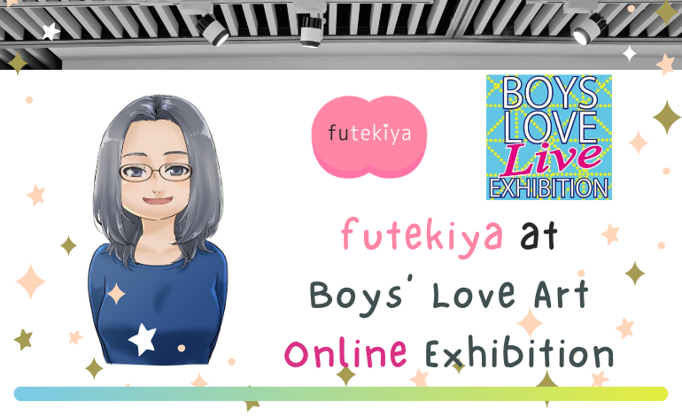 Photo of futekiya on Boys' Love Art Online Exhibition from SHIBUYA