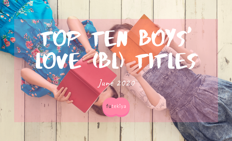 Photo of futekiya Top 10 Boys' Love (BL) Titles (June 2020)