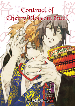 Contract Of Cherry Blossom Guilt
