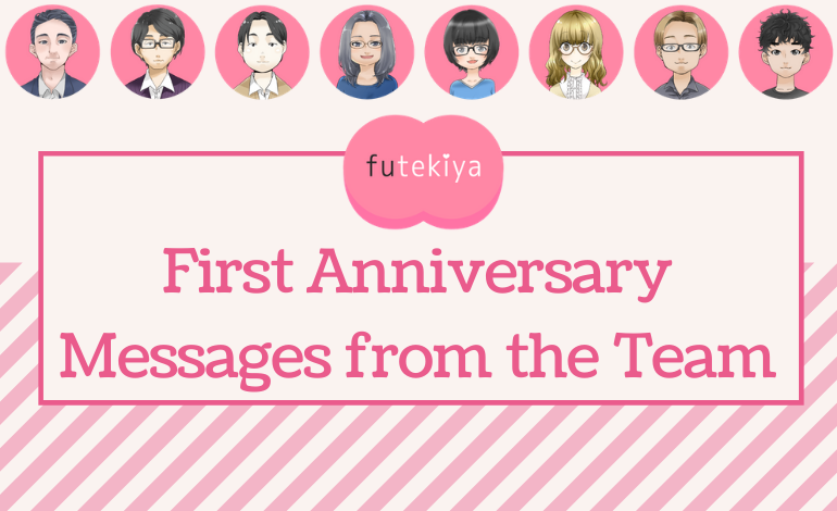 Photo of futekiya turns one!