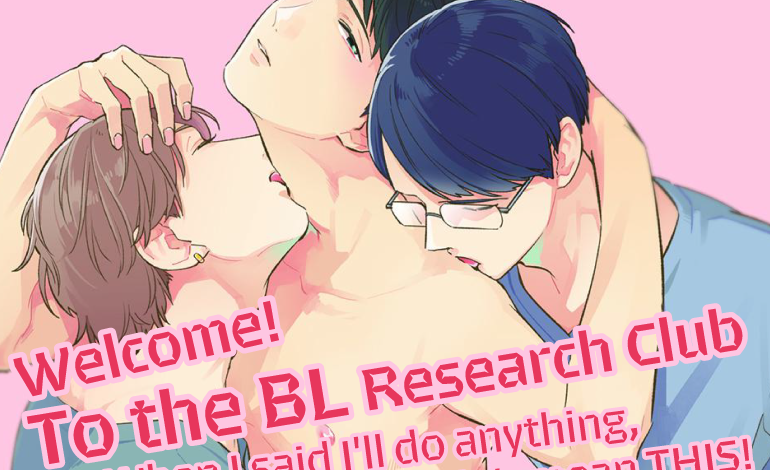 Photo of Welcome! To the BL Research Club