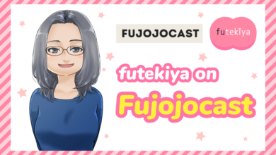 Photo of futekiya Editor-in-Chief Emma Hanashiro on Fujojocast