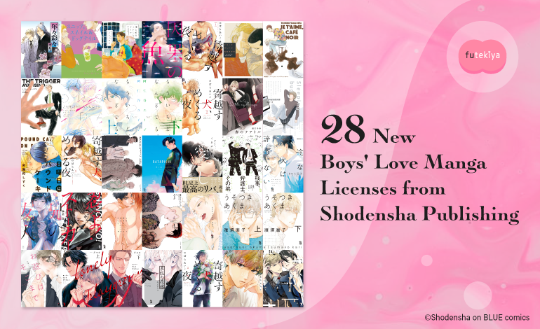 Photo of futekiya Licenses 28 More Boys' Love (BL) Manga Titles from Shodensha Publishing