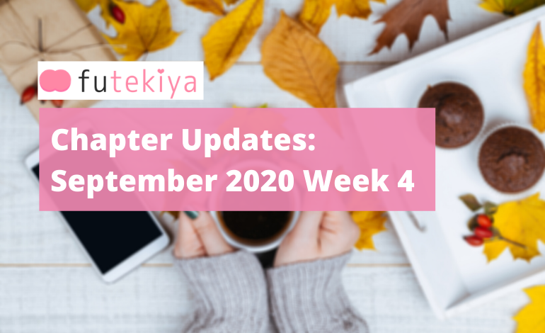 Photo of futekiya Chapter Updates: Week 4, September 2020