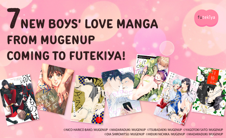 Photo of Seven New Boys' Love (BL) Manga Titles from MUGENUP!
