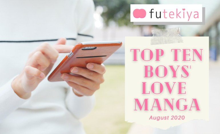 Photo of futekiya Top 10 Boys' Love (BL) Manga Titles (August 2020)