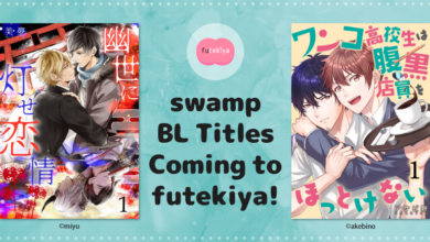 Photo of futekiya Adds Boys' Love (BL) Manga Titles from swamp to Library