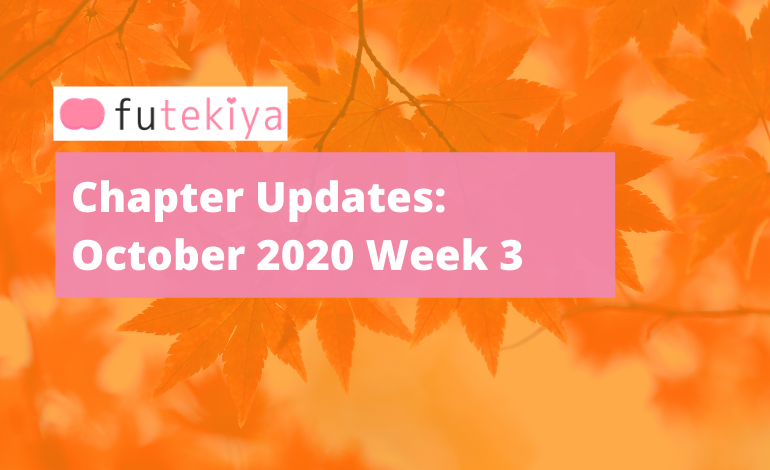 Chapter Updates October