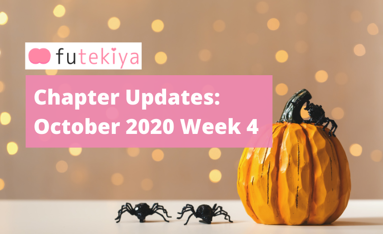 Photo of futekiya Chapter Updates: October 2020 Week 4