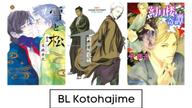 Photo of First Year of the New Reiwa Period! Three Popular Boys' Love Manga with a Japanese Aesthetic