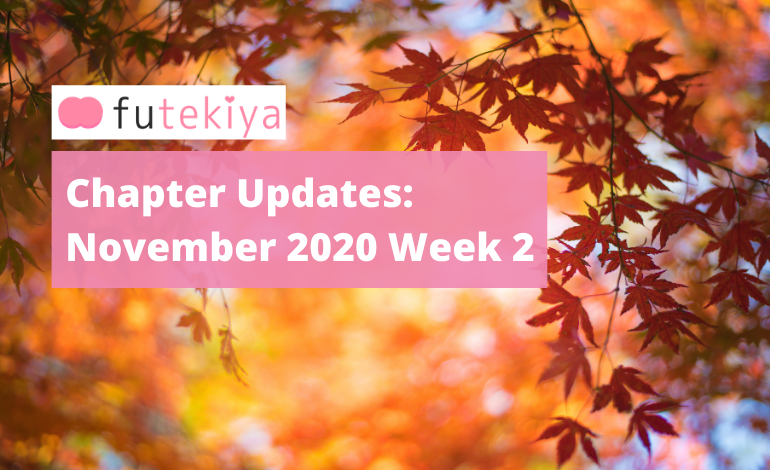 Photo of futekiya Chapter Updates: November 2020 Week 2