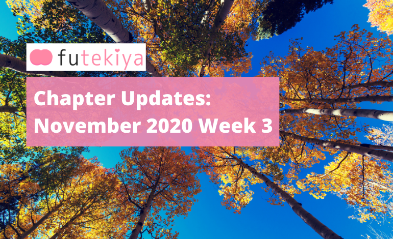 Photo of futekiya Chapter Updates: November 2020 Week 3