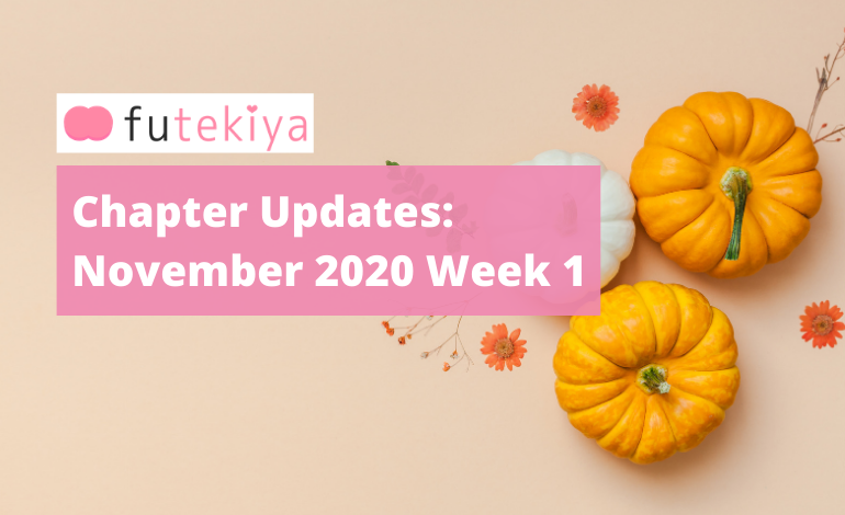 Photo of futekiya Chapter Updates: November 2020 Week 1