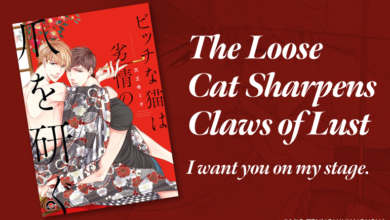 Photo of The Loose Cat Sharpens Claws of Lust